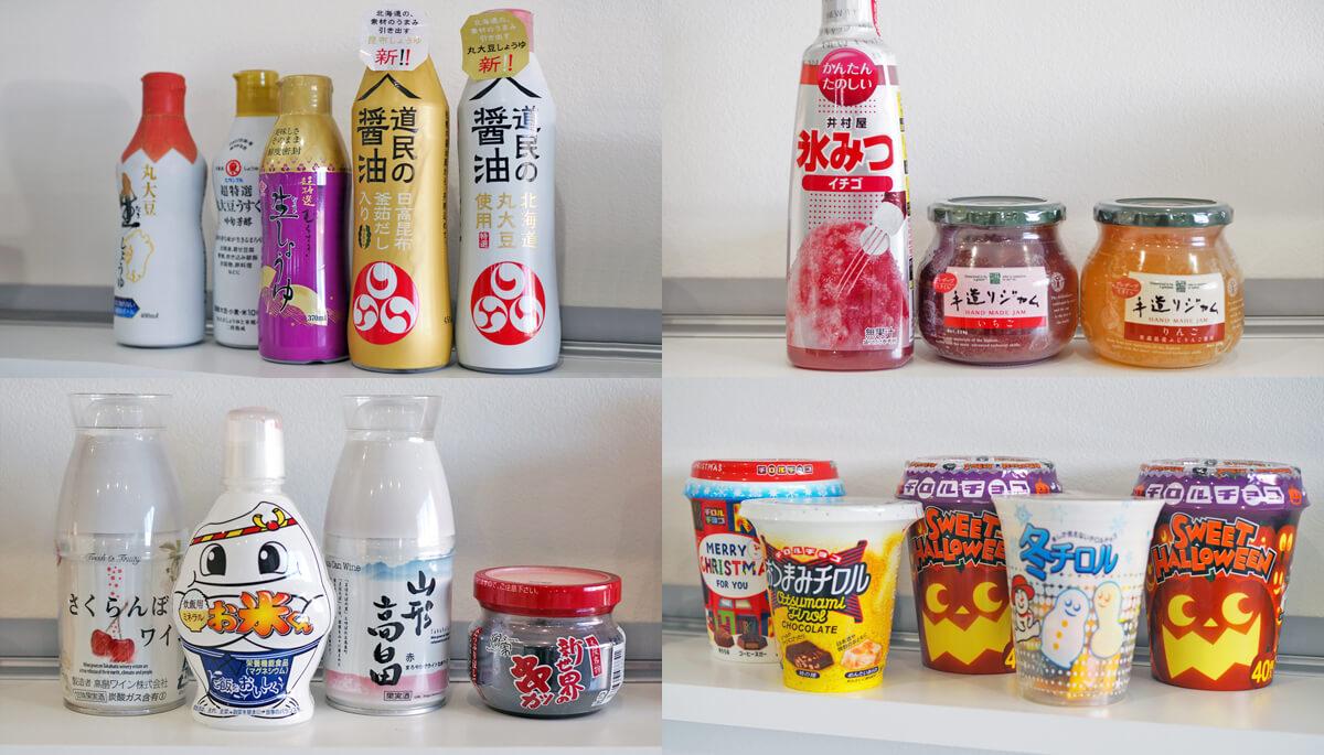 Preparing of free samples   Nippon Technology Solution Co , Ltd